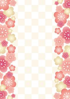 Ume-shimatsuhaku vertical position