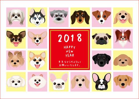 2018 dog breeds
