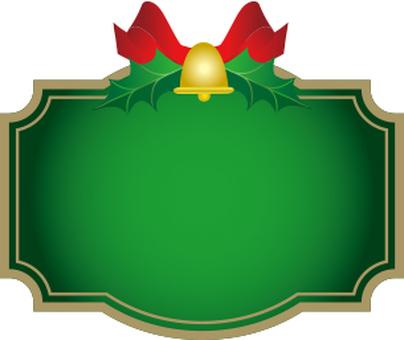 크리스마스 라벨 그린