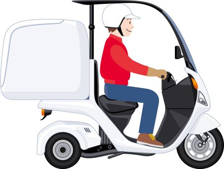 Delivery Bike rider