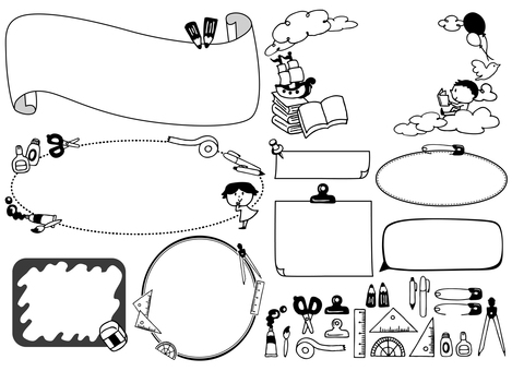 Material set of school · stationery black and white version