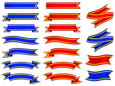 Ribbon red blue set with yellow line