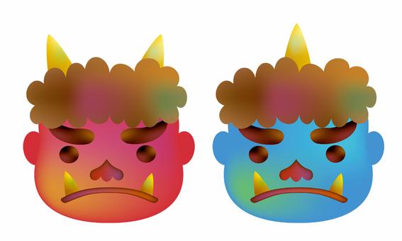 Setsubuni's face