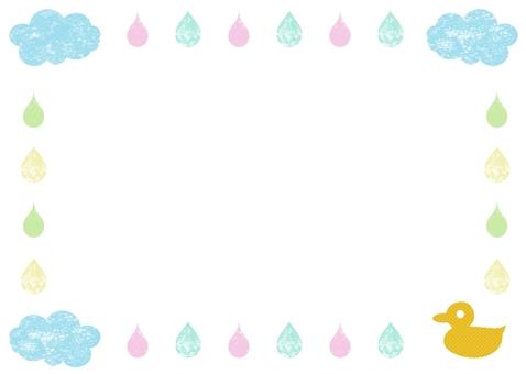 Cute raindrop framework