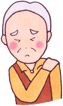 Stiff shoulder (grandfather)