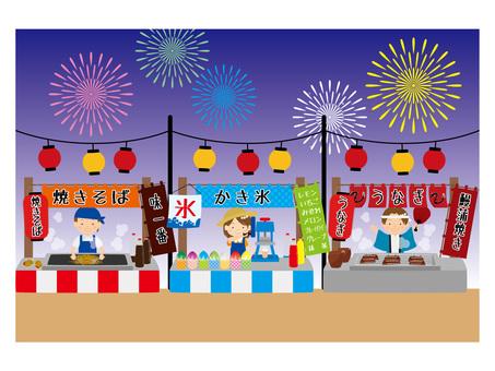 Fairy stall / type i / uta