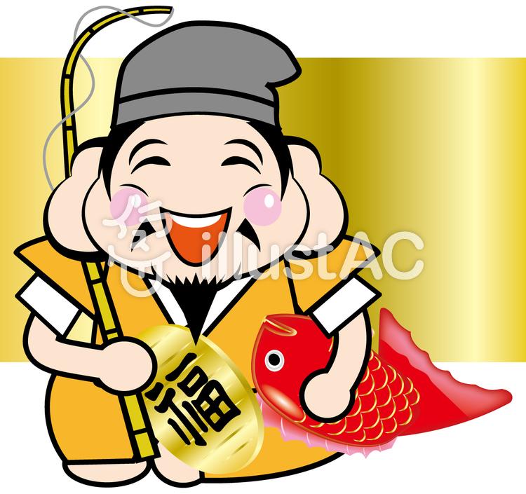 無料イラスト 七福神恵比寿のイラスト年賀状正月素材