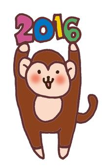 Curious 2016