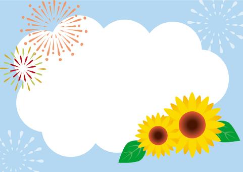 Sunflower illustration 4