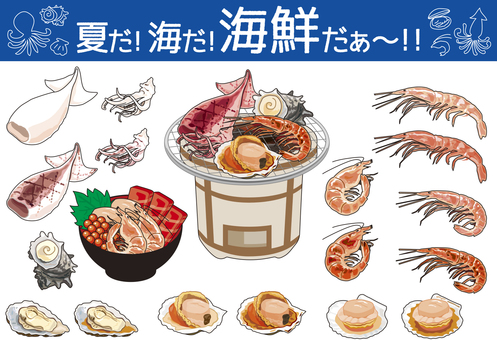 It's summer! It's sea! Seafood ~! !