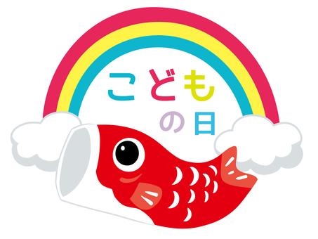 Carp streamer red logo