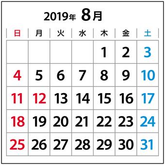 Small Calendar August 2019
