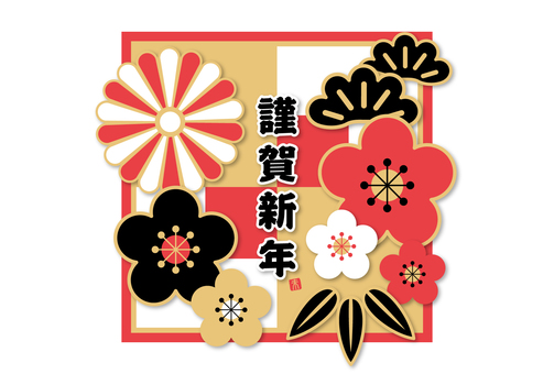 【ai,png,jpeg】年賀状素材79