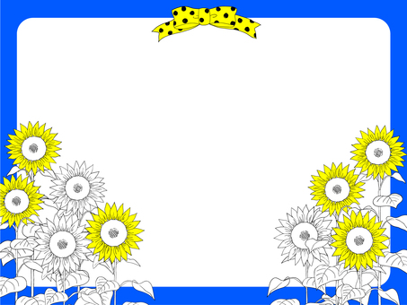 Sunflower frame blue