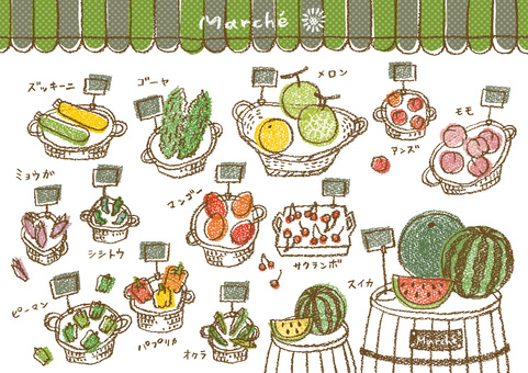 Summer vegetables and fruits 2