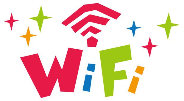 Wi-Fi ☆ WiFi ☆ English pop logo