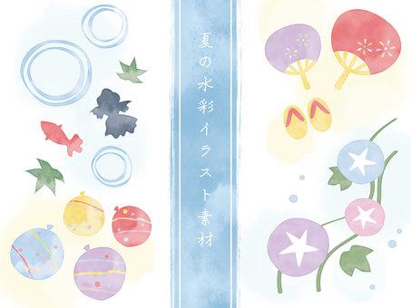 夏の水彩イラスト素材
