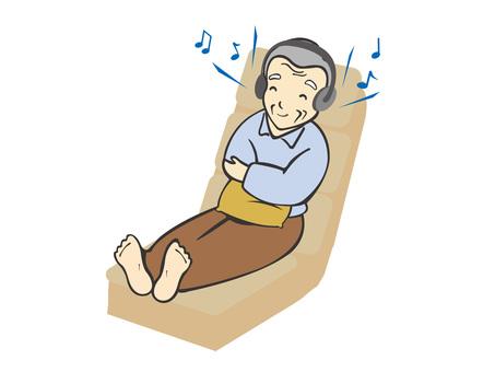 音楽を楽しむおじいちゃん