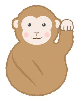 Inviting monkey