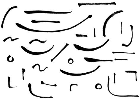Writing patterns various 1