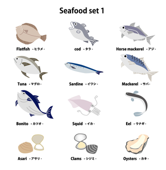 Seafood set part 1