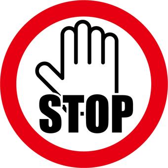 STOP5e