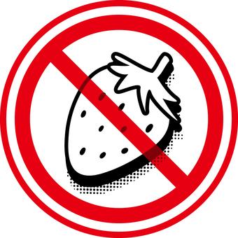イチゴ禁止マーク