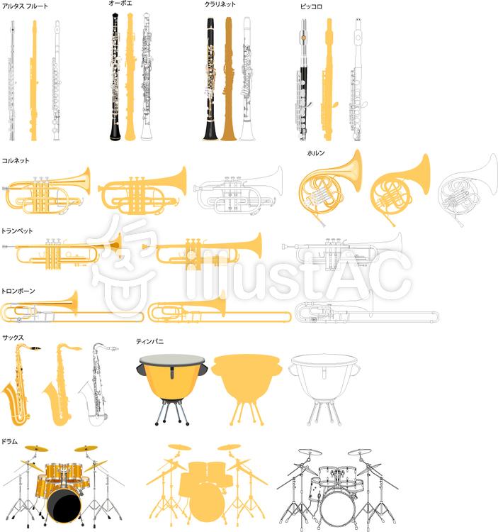 吹奏楽に使う楽器イラスト No 267796無料イラストならイラストac
