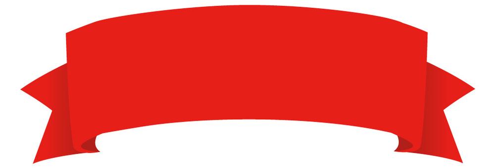 Obi (red)