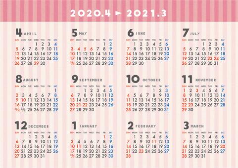 April 2020 calendar _ horizontal P