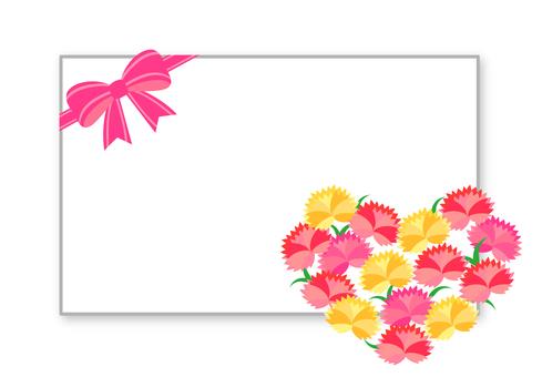 Message Flower