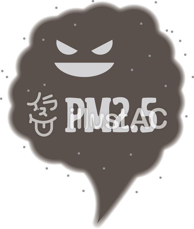 Pm25大気汚染文字イラストイラスト No 692650無料イラストなら
