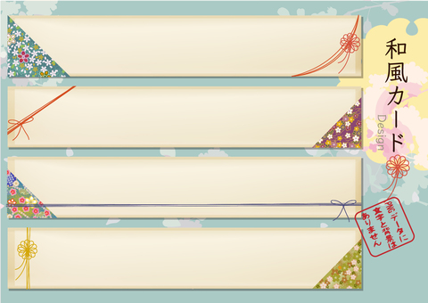 Japanese style pattern line 14 header band