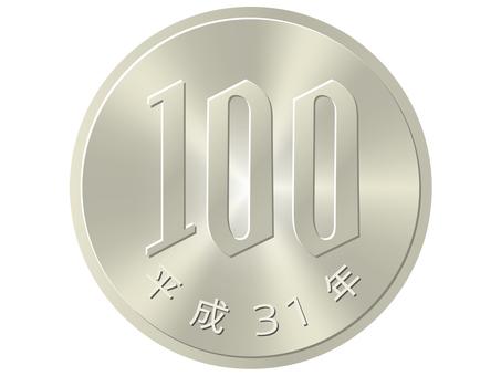 Money illustration [2019 100 yen coin / table]