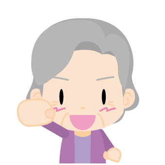 Old woman (Guts pose 2) Bust up