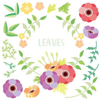 Leaf parts 04