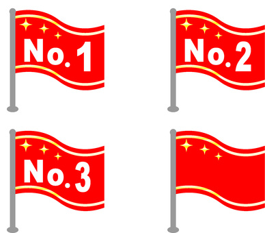 Number Flag Square