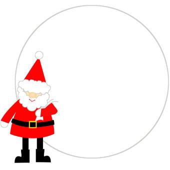 Santa Claus and gifts bag