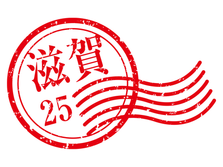 Shiga Sticker