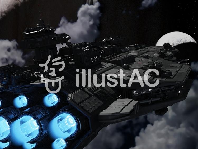 宇宙戦艦発進のイラスト