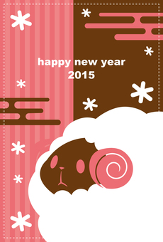 Cards * New Year cards 2015 Not yet _ E