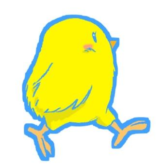 Chick, blue