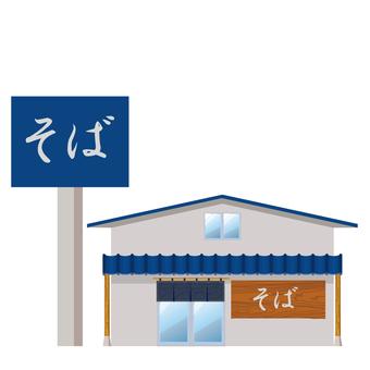 Soba restaurant