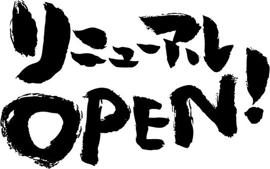 Renewal OPEN! Calligraphy