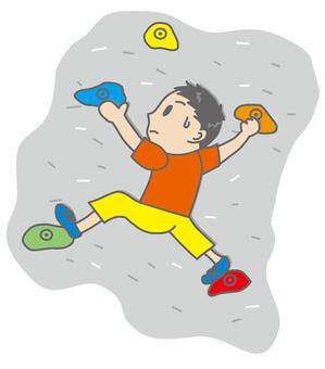 Boy bouldering