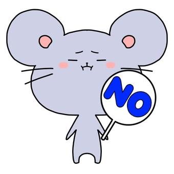 Mouse NO