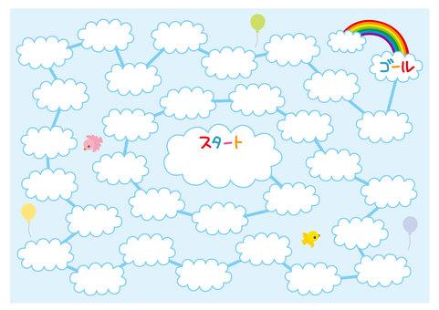 Cloud stamp card Sugoroku