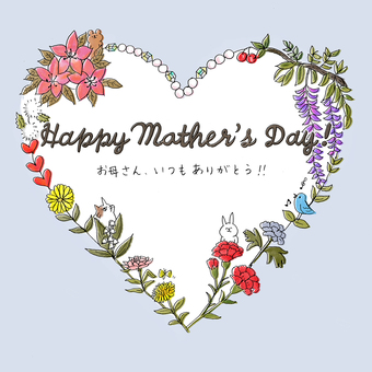 Mothers day card background purple