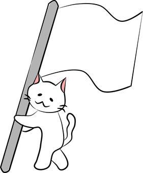 Nyando flag (white)