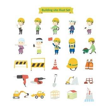 Construction site illustration
